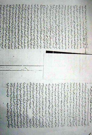 مخطوطة - علوم الحديث - المدرج إلى المدرج للسيوطي