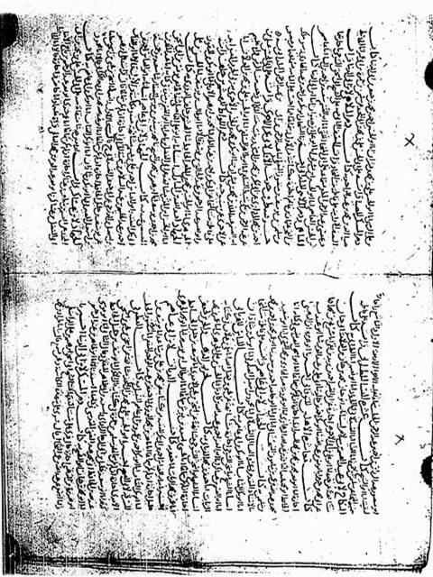 مخطوطة - علوم الحديث - تجريد أسانيد الكتب الستة  المعروف بالمعجم المفهرس لابن حجر