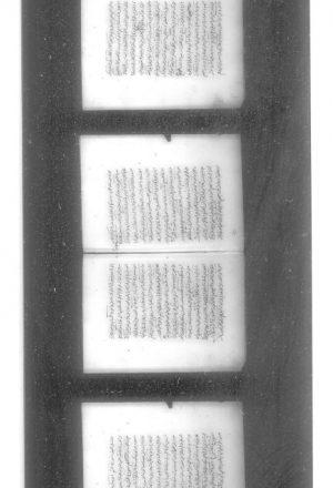 مخطوطة - علوم القران - لباب النقول في أسباب النزول للسيوطي