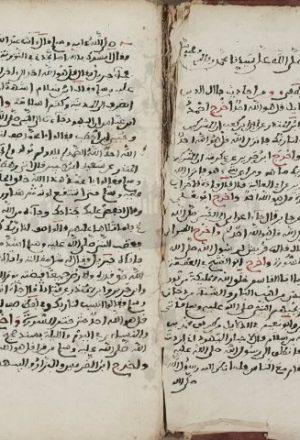 مخطوطة - فضائل  [ قل هو الله أحد ] للسيوطي