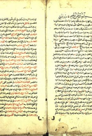 مخطوطة - قطف الأزهار    علوم القرآن للسيوطي
