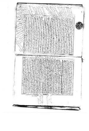 مخطوطة - الفتاوى الحديثية للسخاوي