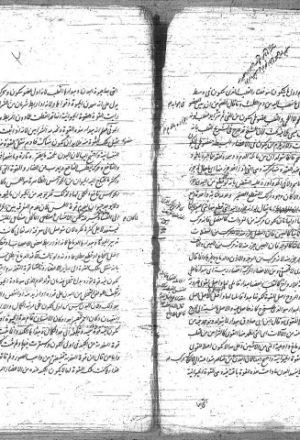 مخطوطة - شرح موجز القانون لإبن النفيس