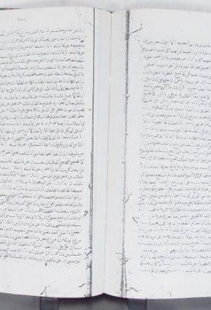 مخطوطة - كتاب زيادات الجامع الصغير للسيوطي