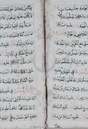 مخطوطة - لباب الحديث للسيوطي