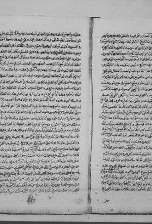 مخطوطة - مجموع 2 للسيوطي