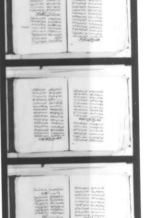 مخطوطة - مجموع رسائل للشوكاني