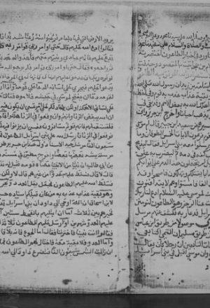 مخطوطة - مجموع للسيوطي