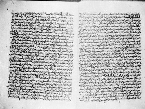 مخطوطة - مخطوطات الامام سيف الدين الامدي-رقم 27 الإحكام في أصول الأحكام أصول الفقه