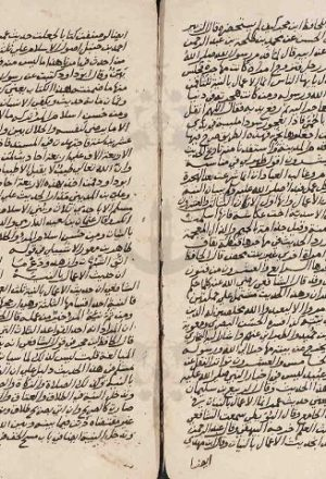 مخطوطة - منتهى الآمال فى شرح حديث انما الاعمال للسيوطي