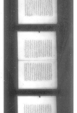 مخطوطة - لباب النقول في أسباب النزول للسيوطي