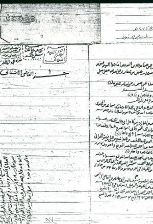 مخطوطة - مسند عثمان بن عفان للبغوي