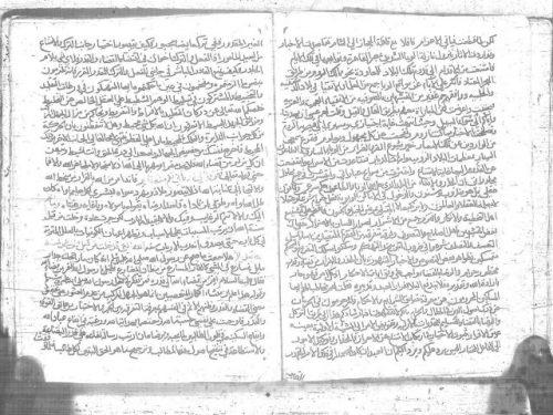 مخطوطة - رسالة فى الطاعون