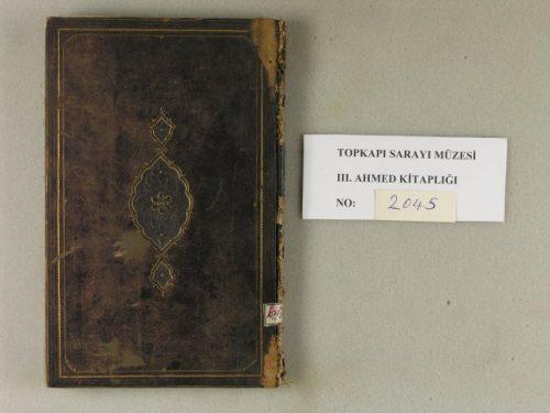 مخطوطة - شجرة الطب