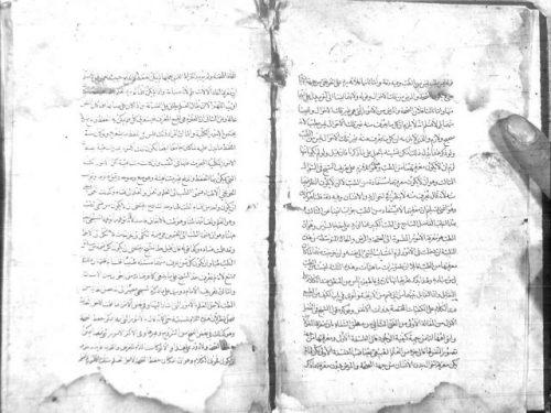 مخطوطة - شرح كليات القانون المجلد الاول