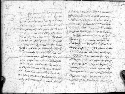 مخطوطة - علم المادة الطبية