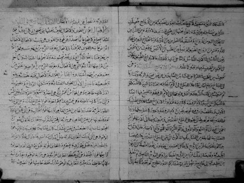 مخطوطة - كتاب نا قص فى الطب