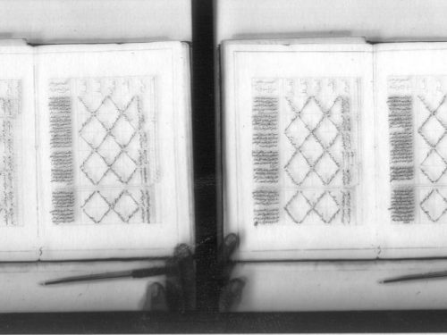 مخطوطة - مجموعة في مجلد