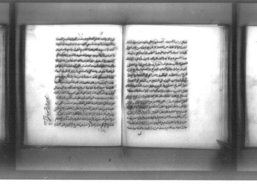 مخطوطة - مختصر الطب النبوى للشيخ خضر رسلان الشافعي وبآخره رسالة أخرى