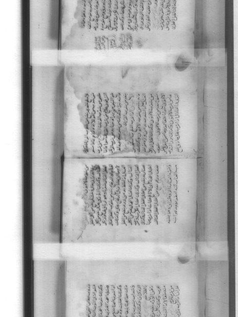 مخطوطة - مختصر تذكرة السويدي