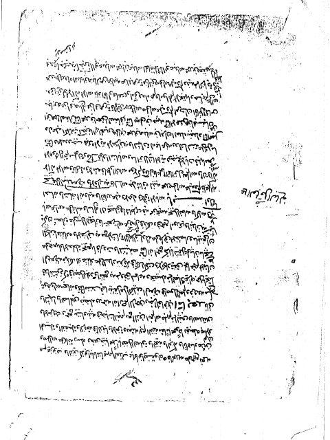 مخطوطة - الأعتقاد والهداية 1