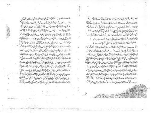 مخطوطة - البازي الأشهب المنقض على مخالفي المذهب لابن الجوزي نسخة كوبريللي