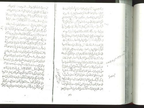 مخطوطة - بيان كفر الطائفة الرافضية-الموصل-رسالة في بيان كفر الطائفة الرافضية