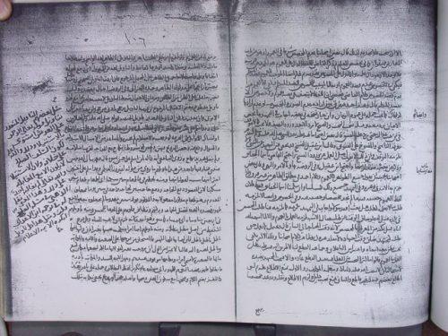 مخطوطة - أصول الفقه لابن مفلح