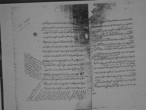 مخطوطة - أصول الفقه للملا خليل حنفي