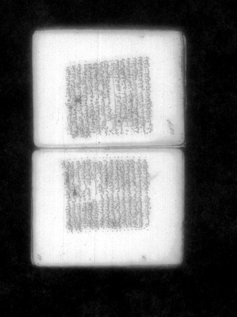مخطوطة - أصول فقه لعلى أبي الحسن طه