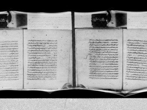 مخطوطة - إعلام النجيه بما زاد على المنهاج في الحاوي والبهجة والتنبيه - ال