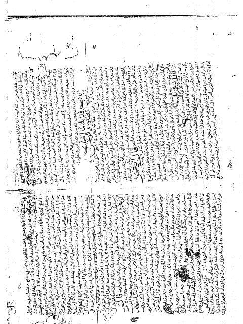 مخطوطة - الإستذكار لمذاهب فقهاء الأمصار ج4