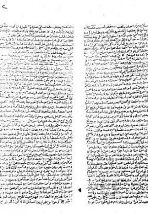 مخطوطة - الإستذكار لمذاهب فقهاء الأمصار وعلماء الأقطار-ج3،ج4-أبن عبدالبر-276-213
