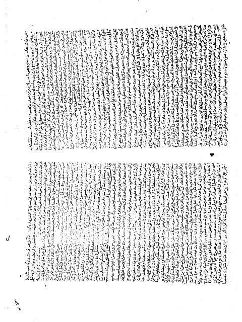 مخطوطة - الأستذكار لمذهب فقهاء الأمصار 3