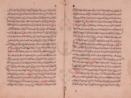 مخطوطة - التبصرة في أصول الفقه --336897