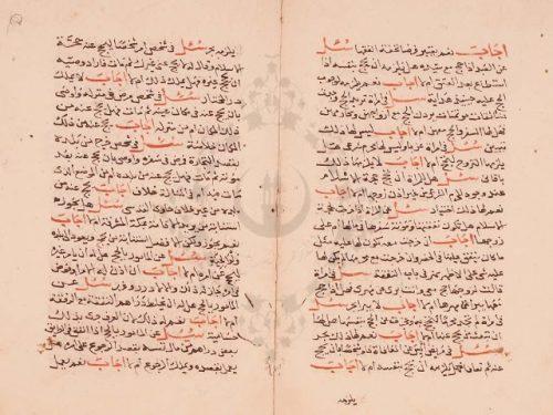 مخطوطة - الفتاوى الأزهرية فى فقه الائمة الحنفية للقلعي الحنفي