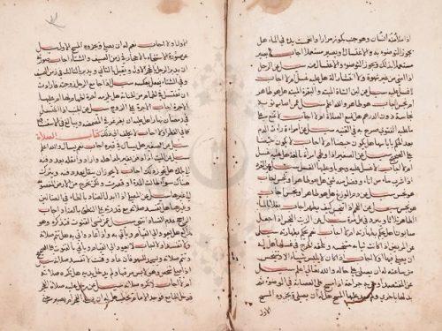 مخطوطة - الفتاوى الزينية فى فقه الحنفية لابن نجيم الحنفي