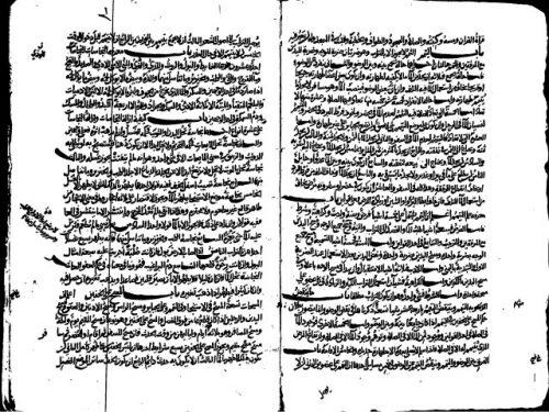 مخطوطة - اللباب-ظاهرية2324