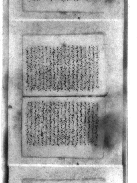 مخطوطة - المعالم فى أصول الفقه