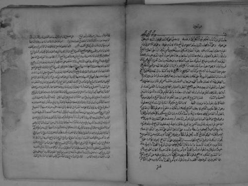 مخطوطة - حاشية على مقدمة التلويح اصول فقه2