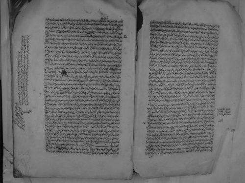 مخطوطة - حاشية في الفقه الشافعى