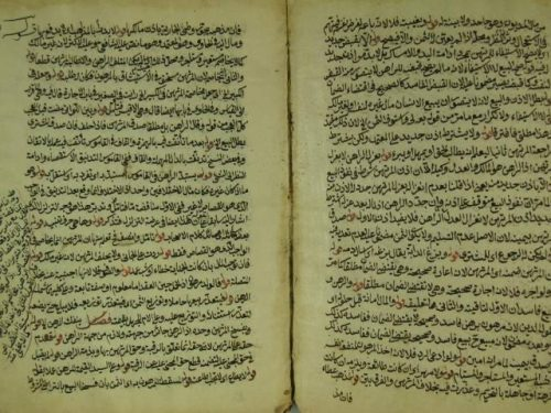 مخطوطة - حواش على كتاب الأنوار في الفقه الحنفي