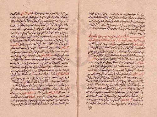 مخطوطة - رسالة الامام الشافعى فى اصول الفقه --337824