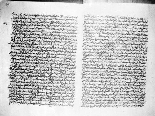 مخطوطة - رقم 27 الإحكام في أصول الأحكام أصول الفقه