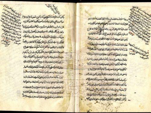 مخطوطة - شرح الفقه الأكبر لأبي حنيفة-المغنيساوي-28-214