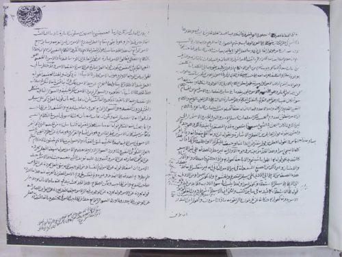 مخطوطة - شرح المغني للهندي