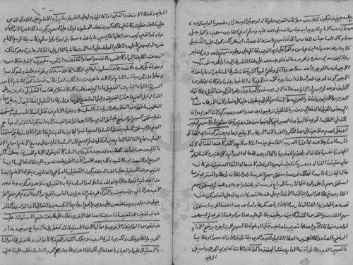 مخطوطة - شرح تحفة الملوك لفائد بن مبارك الابيارى