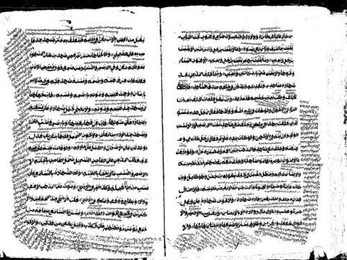 مخطوطة - كتاب المنهاج -المتحف الوطني مجموعة الصباح-المتحف الوطني الكويتي