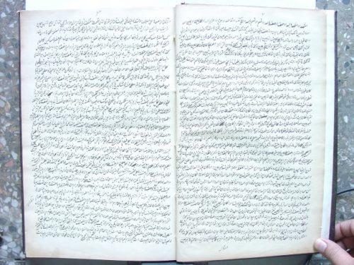 مخطوطة - كتاب في الفقه والعقيدة