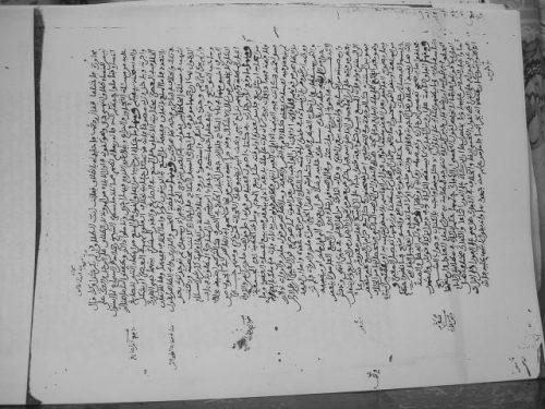 مخطوطة - مسائل في الفقه طه